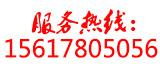 服务热线:0371-64123451