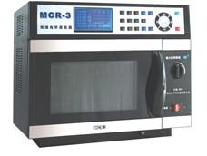 MCR-3型微波化学反应器